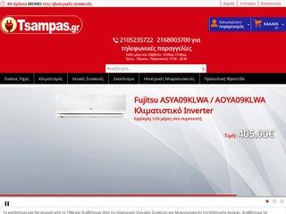 tsampas.gr