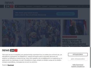 news247.gr