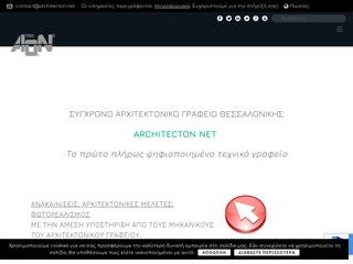 architecton.net