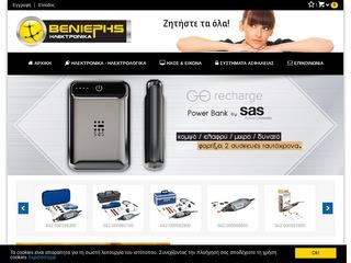 venieris.com