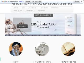 porphyrios.net