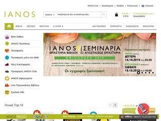 ianos.gr