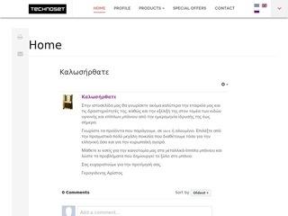 technoset.gr