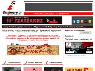fatsimare.gr