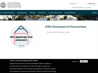 auth.gr