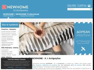 newhome.com.gr