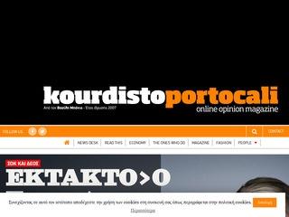 kourdistoportocali.com