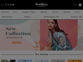 fashionkalogirou.gr