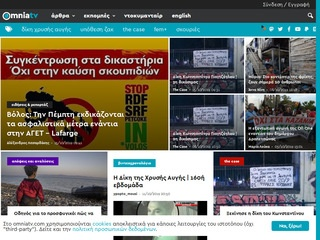 omniatv.com