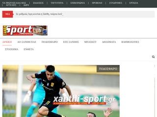 xanthi-sport.gr