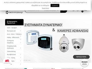 electronicplus.gr