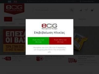 ecig.gr