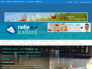 radiokalloni.gr