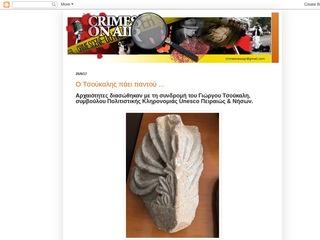 crimesonair.blogspot.com