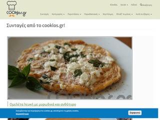 cooklos.gr