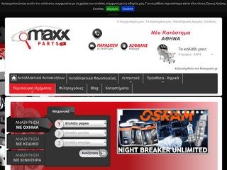 maxxparts.gr