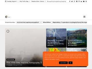 meteo24news.gr