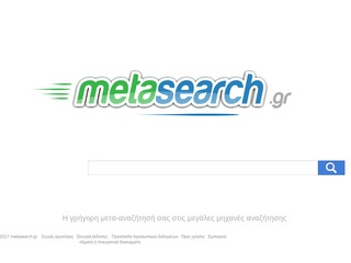 metasearch.gr