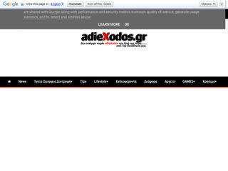 adiexodos.gr