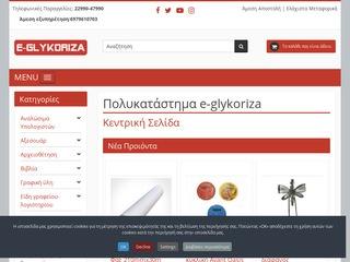 e-glykoriza.gr