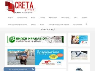 cretapress.gr