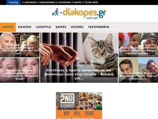 i-diakopes.gr
