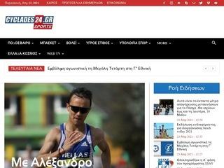 cyclades24sports.gr