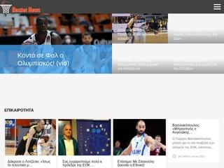 basketnews.gr