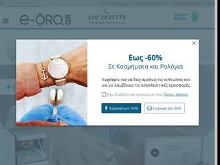 e-oro.gr