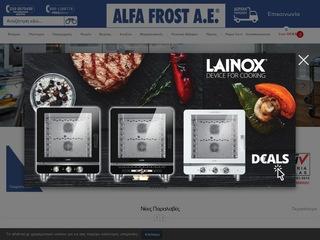 alfafrost.gr