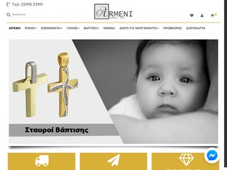 armeni-jewellery.gr