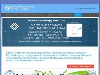 venetsanakis-service.gr