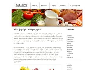 foodoopro.gr
