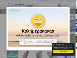 cosmodata.gr