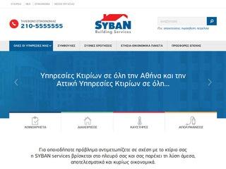 syban.gr
