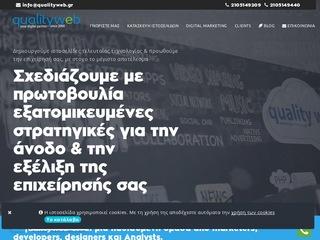 qualityweb.gr