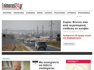 enimerosi24.gr