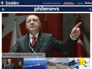 philenews.com