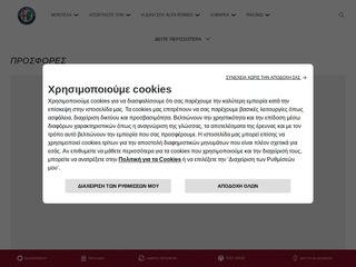 alfaromeo.gr