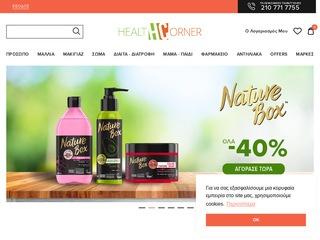 healthcorner.gr