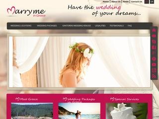 marryme.com.gr