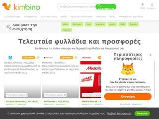 kimbino.gr