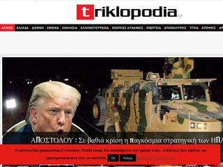 triklopodia.gr