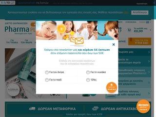 pharmaplus.gr