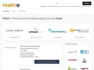 makro.gr