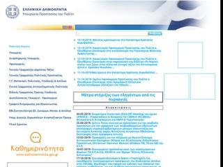 mopocp.gov.gr