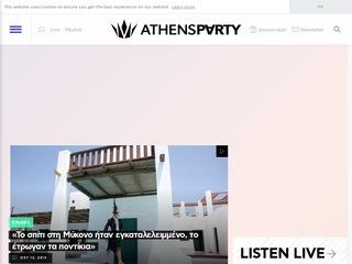 athensparty.com