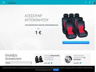 autopower.gr