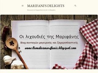 lixoudiesmarifanis.blogspot.com