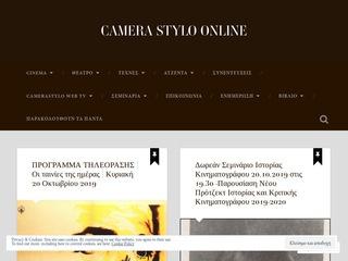 camerastyloonline.wordpress.com